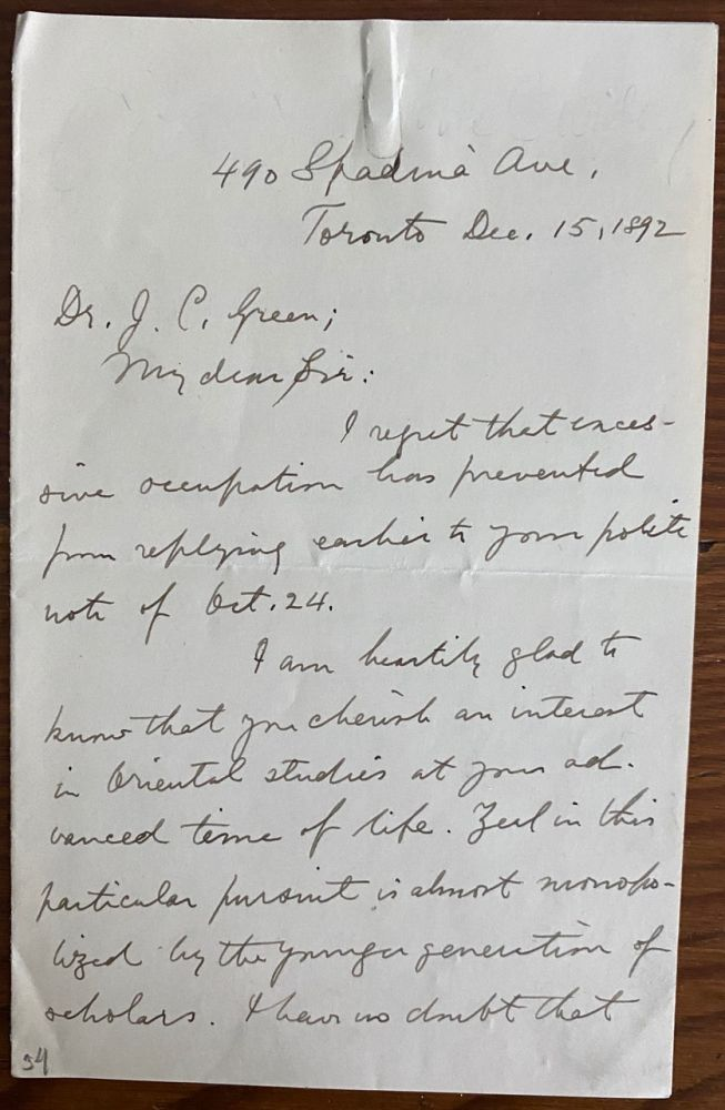 James Frederic McCurdy 2pp. holograph letter. J. F. MCCURDY, James Frederic.