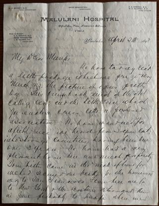 Edward Solon Goodhue holograph letter collection