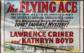 The Flying Ace Three Sheet Large Poster (3 original folded sections)